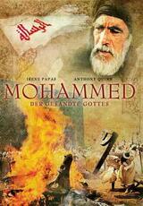 Mohammed - Der Gesandte Gottes - Poster