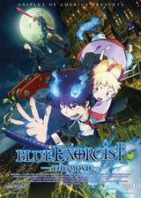 Blue Exorcist - The Movie - Poster