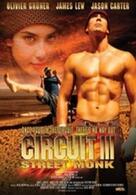 The Circuit 3