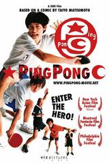 Ping Pong - Poster