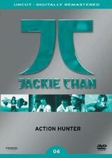 Action Hunter - Poster