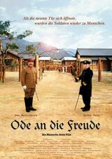 Ode an die Freude - Poster