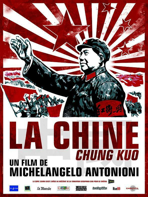 Antonionis China