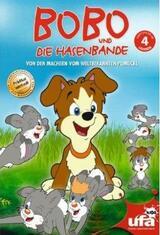 Bobo und die Hasenbande - Poster