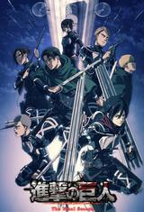 Attack on Titan - Staffel 4 - Poster