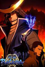 Sengoku Basara - Poster