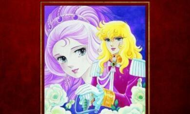 Lady Oscar - Die Rose von Versailles - Bild 1
