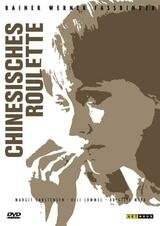 Chinesisches Roulette - Poster