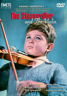 Die Straßenwalze und die Geige
