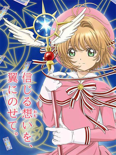 Cardcaptor Sakura Fortsetzung Wird Ab Dem Nächsten Jahr