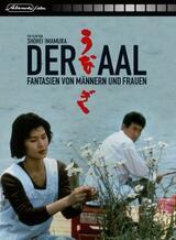 Der Aal - Poster