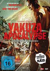 Yakuza Apocalypse: The Great War of the Underworld - Poster