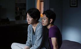 Ikari mit Satoshi Tsumabuki und Gô Ayano - Bild 1