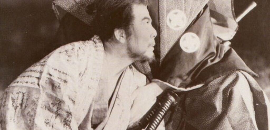 Die Geschichte der 47 Ronin in Genroku Chûshingura
