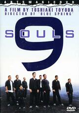 9 Souls - Poster