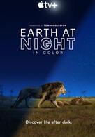 Die Welt in den Farben der Nacht