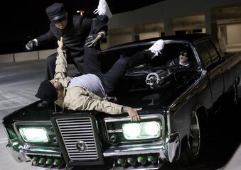 Das Auto aus dem Film.
