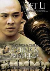 Once Upon a Time in China and America - Poster