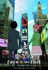 Eden of the East - Poster