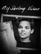 My Darling Vivian - Poster