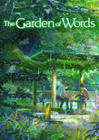 The garden of words poster 01