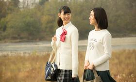 Happiness mit Tetsuya Chiba und Erika Okuda - Bild 10