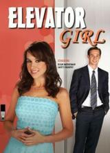 Elevator Girl - Poster