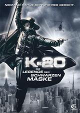 K-20: Die Legende der schwarzen Maske - Poster