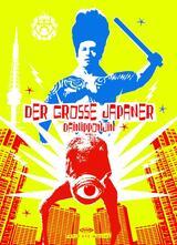 Der große Japaner - Dainipponjin - Poster