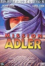 Mission Adler - Der starke Arm der Götter Poster