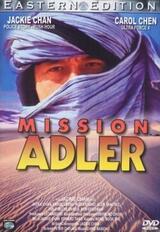Mission Adler - Der starke Arm der Götter - Poster