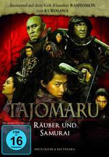 Tajomaru - Räuber und Samurai - Poster
