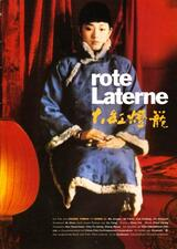 Rote Laterne - Poster