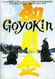 Goyokin tokyo shock