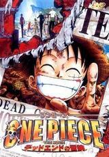 One Piece: Das Dead End Rennen - Poster
