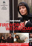 Fireworks wednesday poster 01