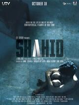 Shahid - Poster