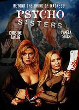 Psycho Sisters - Poster