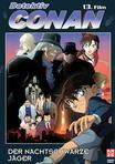 Detektiv Conan: Der nachtschwarze Jäger