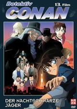 Detektiv Conan: Der nachtschwarze Jäger - Poster