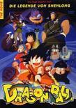 Dragonball the movie die legende von shenlong poster