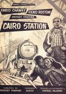 Tatort ... Hauptbahnhof Kairo