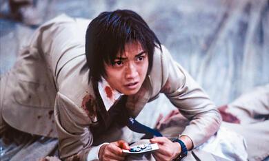 Battle Royale mit Tatsuya Fujiwara - Bild 10