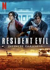 Resident Evil: Infinite Darkness - Staffel 1 - Poster