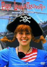 Pippi Langstrumpfs neueste Streiche - Poster