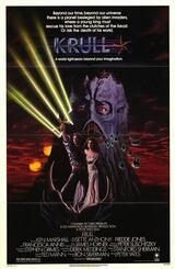 Krull - Poster