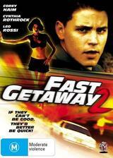 The Getaway Coup - Schon wieder auf der Flucht - Poster