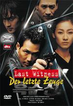 Last Witness - Der letzte Zeuge Poster