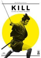 Kill! - Poster