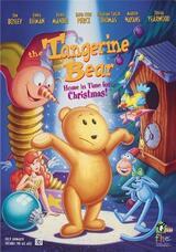 Die Geschichte vom Teddy, den niemand wollte - Poster